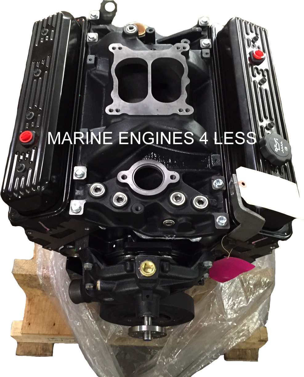 Engine Intake Manifold : Marine engines new extended base