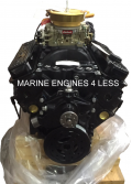 Remanufactured 5.7L Vortec Marine Extended Base Engine