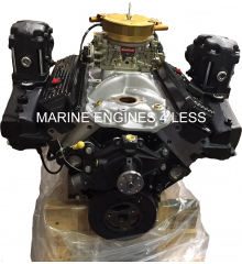 New 5.7L Pre-Vortec Marine Engine years 1987-1995