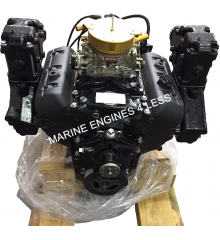 Remanufactured 4.3L Vortec Complete Engine
